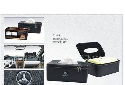供应纸巾盒 ZW14