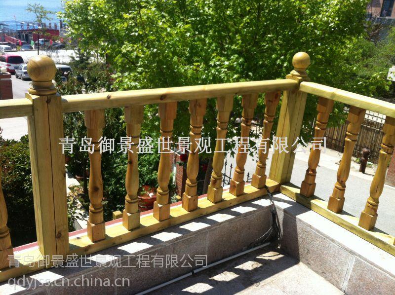 城阳即墨防腐木栏杆 木质围栏户外园林木栅栏