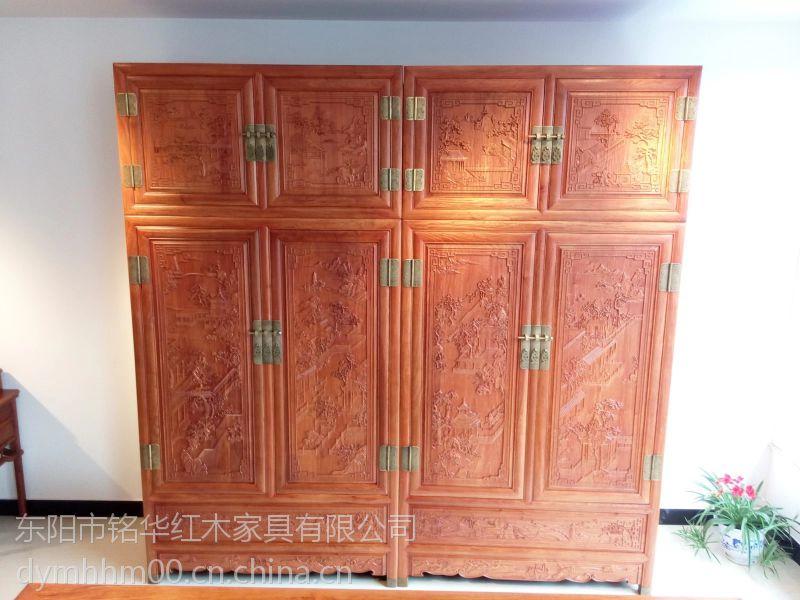东阳铭华红木家具南京红木家具专卖店衣柜油漆红木家具材料红木图片