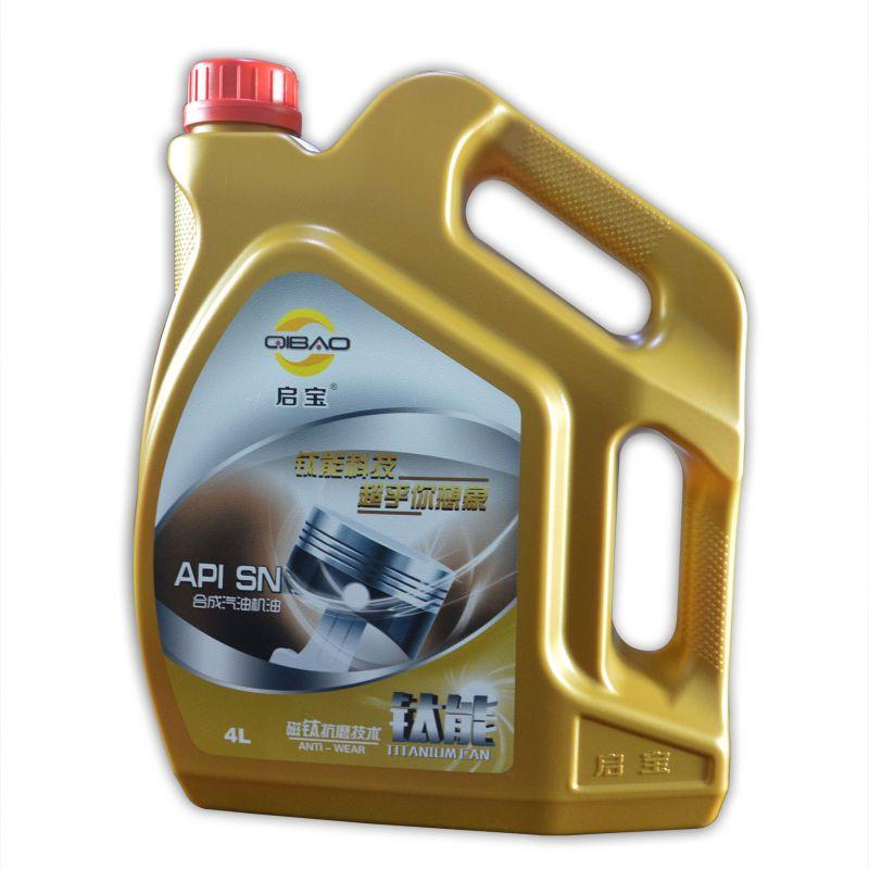 厂家直销启宝钛能高级合成汽油机油 SN