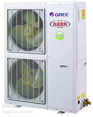 东莞常平空调清洗、东莞常平格力空调清洗保养