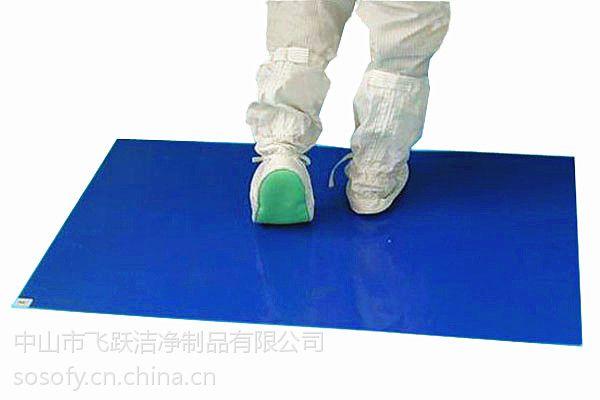 防静电粘尘垫_供应粘尘垫,防静电粘尘垫,粘尘地板胶,粘灰垫,无尘室耗材