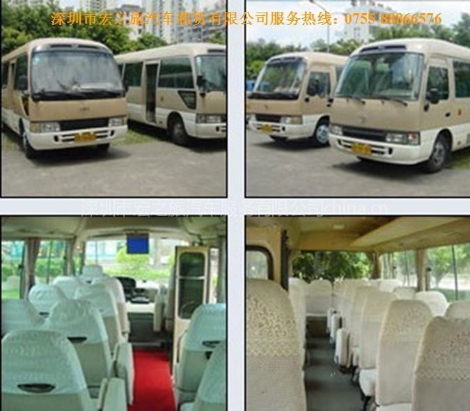 深圳豪华大巴车出租