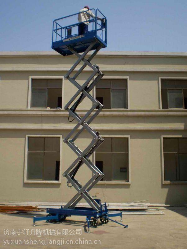 供应秦皇岛哪里有卖液压升降机的-保定有卖铝合金升降梯的吗-张家口导轨升降货梯生产厂家