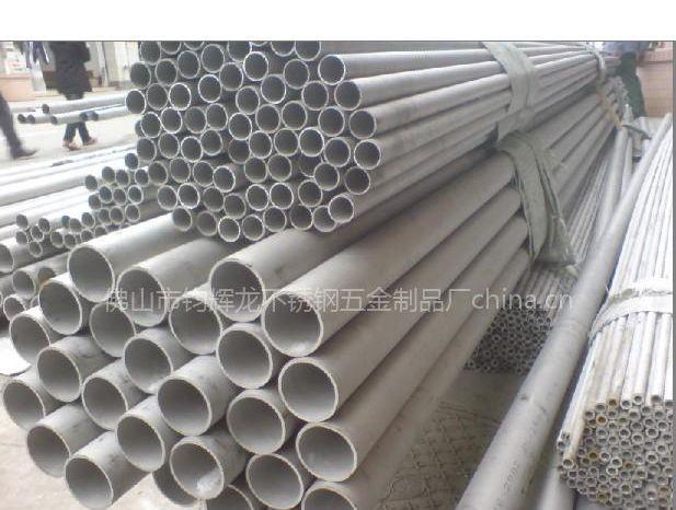 供应304不锈钢无缝管,不锈钢工业管