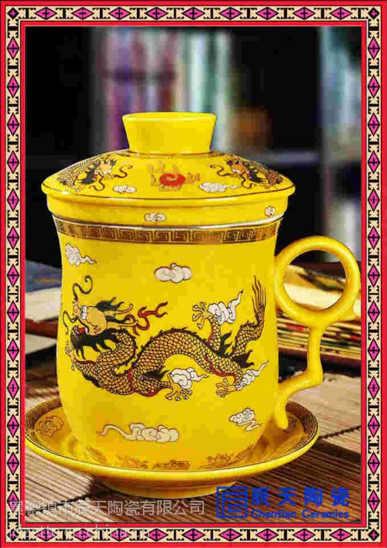中式粉彩人物茶杯 简约白色会议杯
