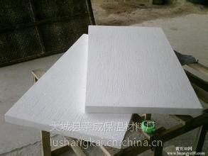 硅酸铝模块 安装 硅酸流程模块窑炉隔热