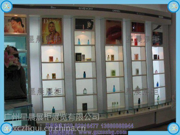 广州星晨展柜厂化妆品店装修设计化妆品展示柜标志设计大学图片