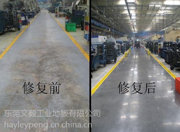 常平镇霞坑工业区金刚砂固化地坪工程 水泥地硬化处理