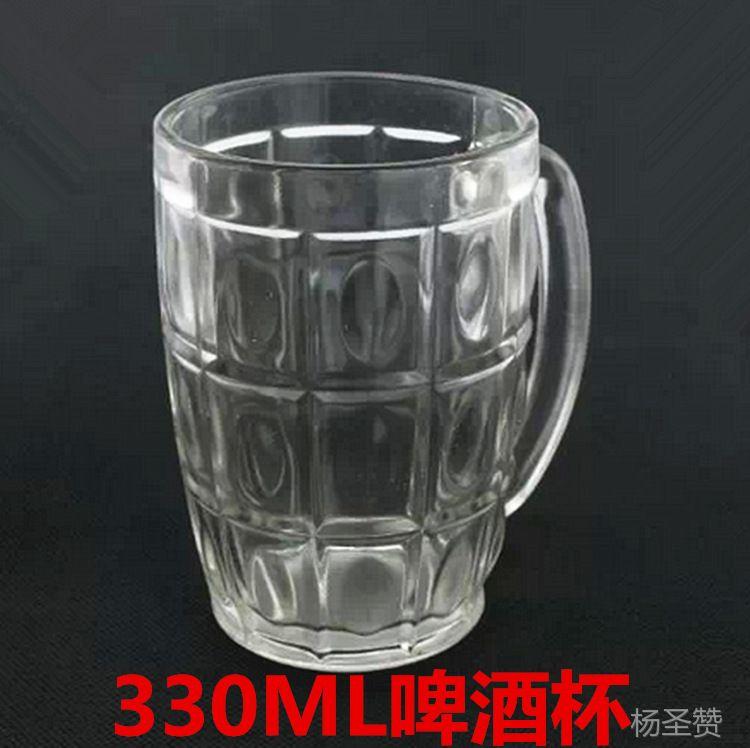 330ML透明大号加厚带把玻璃啤酒杯超大菠萝
