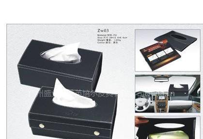 供应纸巾盒 ZW03
