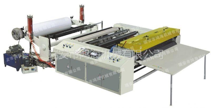 供应1300型卷筒纸横切机