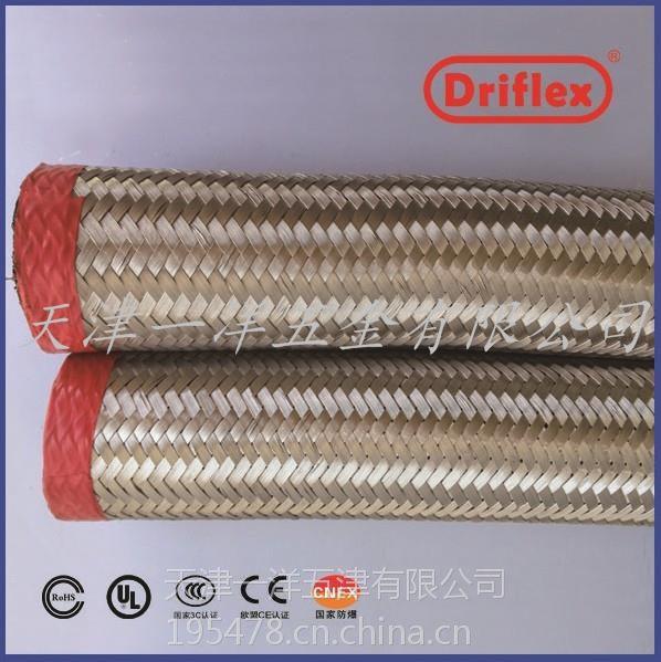 供应driflex防爆管304不锈钢编织管,质优价廉量大从优