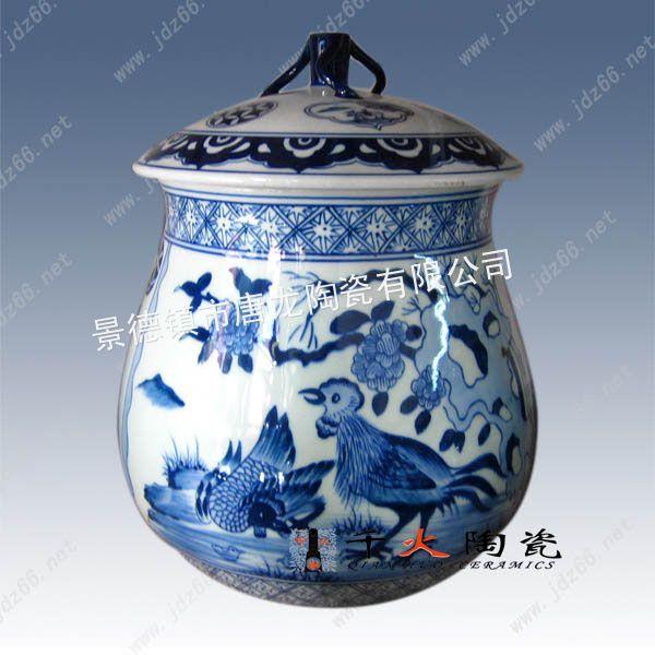 供应陶瓷茶叶食品罐 泡菜罐子 腌咸菜罐子厂家