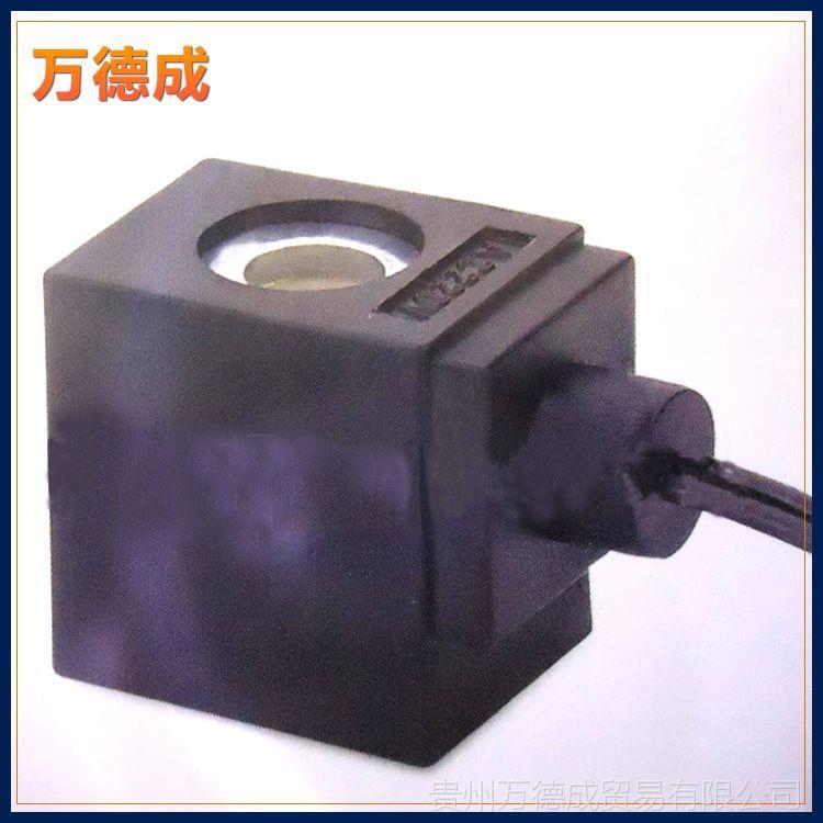 【专业经销ls-013 4v110气动电磁阀线圈 挖机电磁阀线圈】图片图片