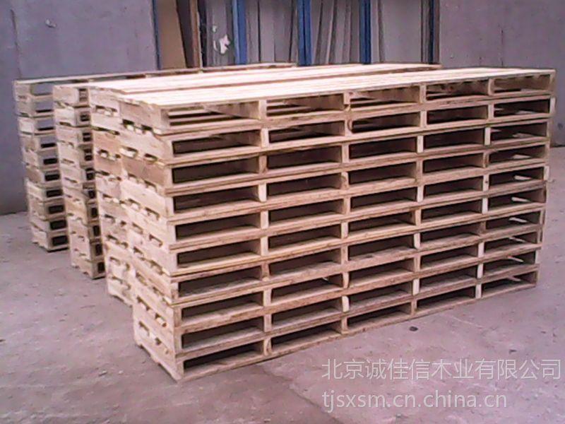 供应河北大厂 香河木制托盘包装厂