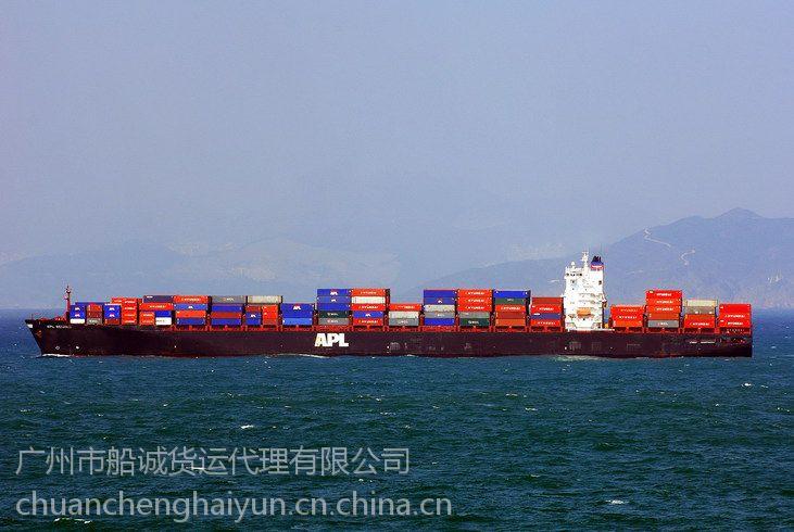 嘉兴到河北霸州海运个小柜装家电门到门运输费多少