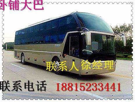 http://himg.china.cn/0/2_248_119620_464_352.jpg