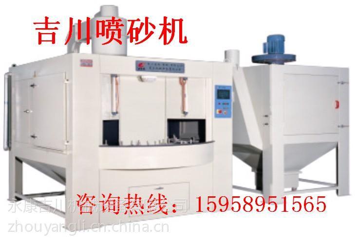 苏州喷砂机价格,上海喷砂机厂家