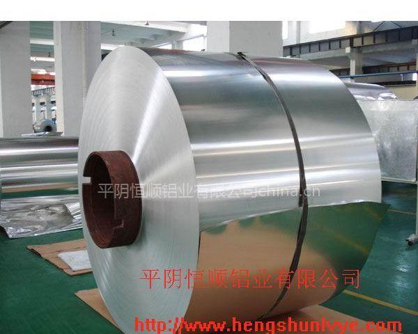 供应防锈合金铝卷,5052合金铝卷,保温合金铝卷,铝镁锰合金铝卷生产,山东合金铝卷