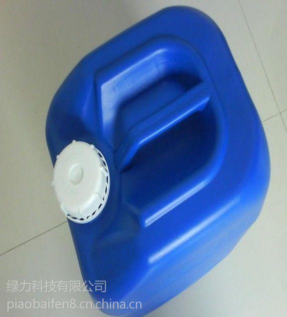 废水色度超标处理,新型复合脱色剂厂家价格