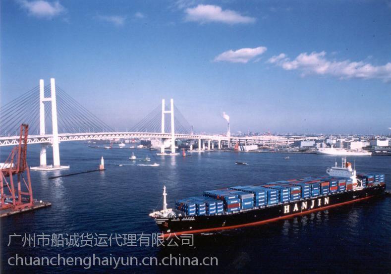 佛山到天津海运船运运输公司
