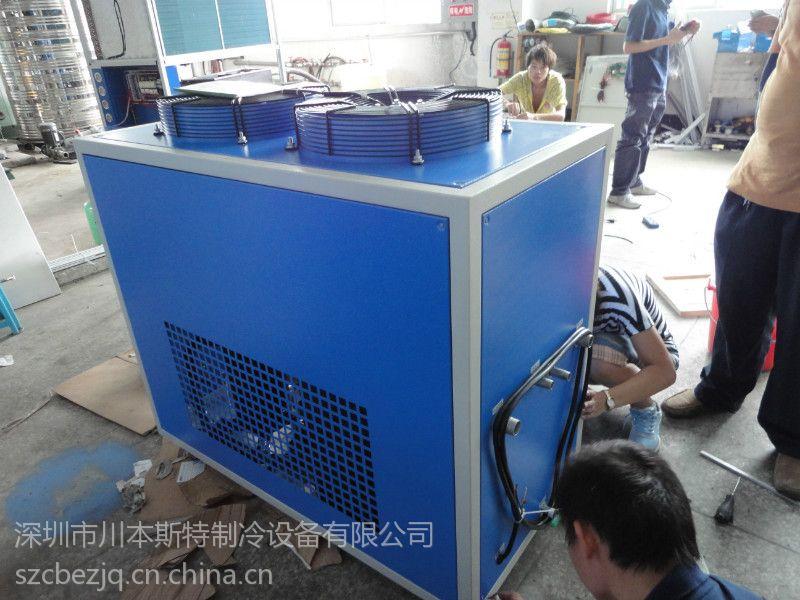 CBE-3~14ALC箱型风冷式冷水机