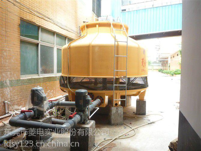 冷却塔,节能冷却塔(700T)【广东菱峰制造有限公司】18664124876