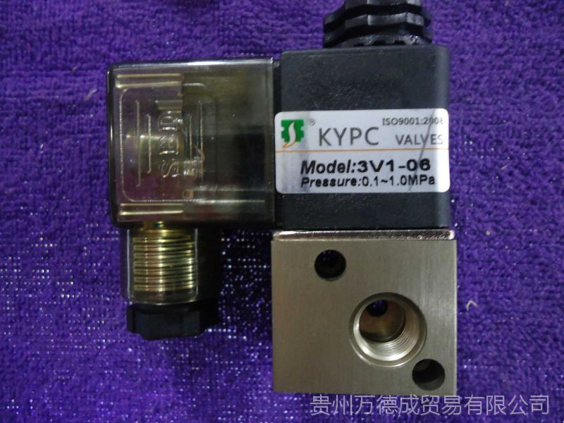 【长期供应 优质开源牌k3v1-06气动电磁阀 博曼开源】图片