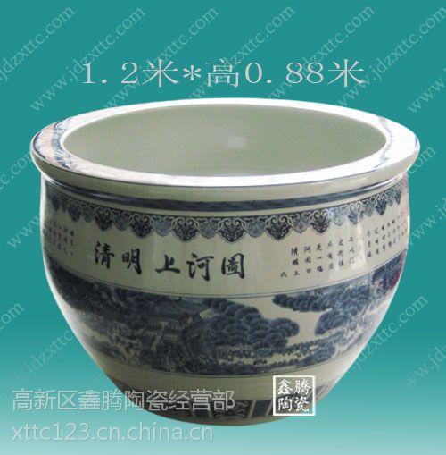 供应陶瓷大缸厂家 陶瓷鱼缸
