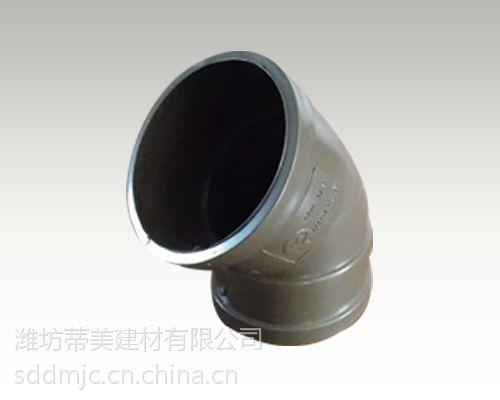 pvc75圆形雨水管蒂美厂家直销