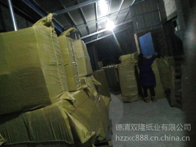 西湖区纸箱厂/滨江区纸箱厂/萧山区纸箱厂供应杭州物流纸箱。