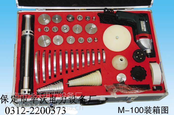 M-100化工阀门维修工具阀门研磨机
