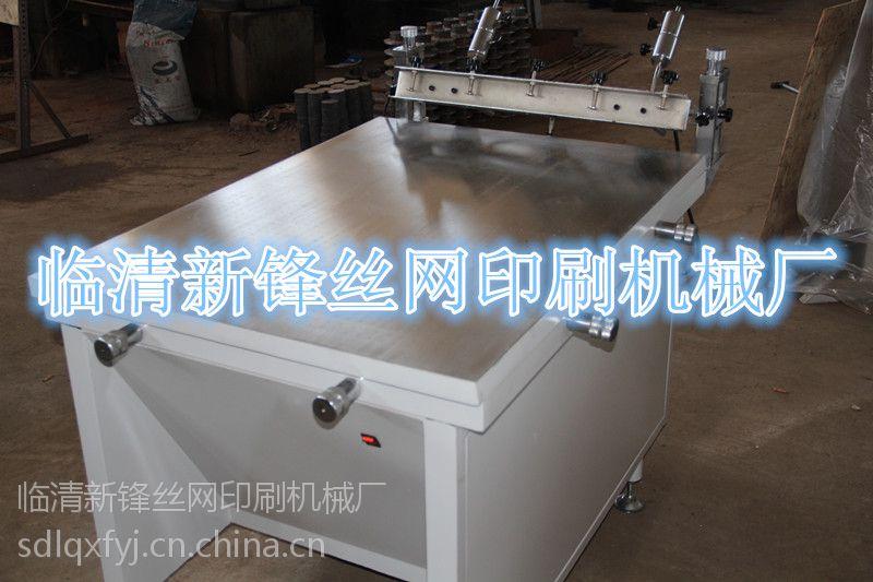 供应厂家供应手动平台 手动吸气平台 新锋丝网印刷设备