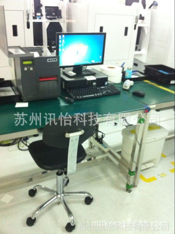 尚志市定制贴标机专用条形码商标厂-100×50MM