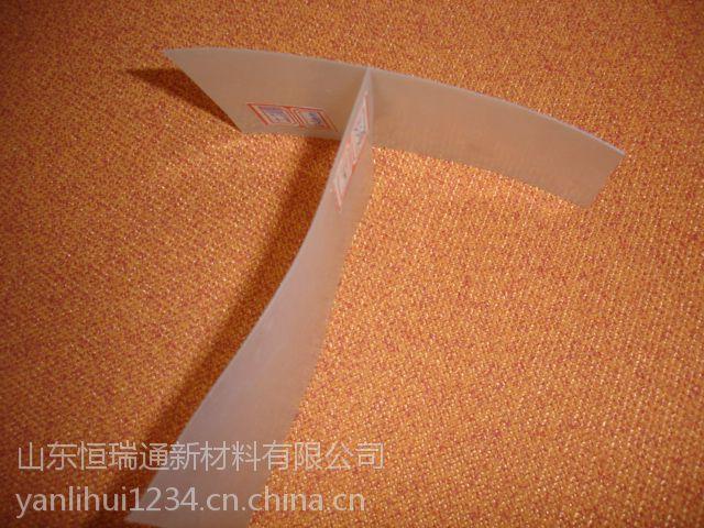 致辰PE土工膜作用 临沂白色PE土工膜