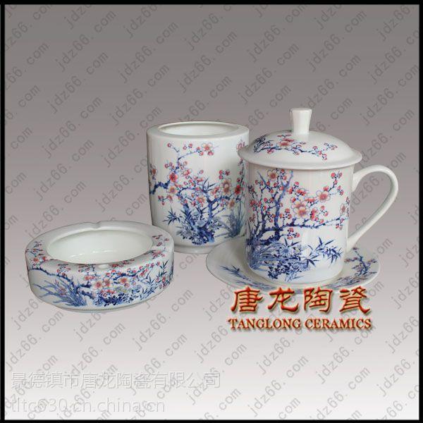 陶瓷杯加字定做厂家 景德镇千火陶瓷