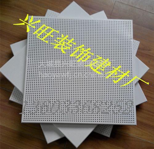 上海豪亚牌铝天花销售厂家【兴旺建材】平面铝天花吊顶板外观优美、色彩丰富经久耐用