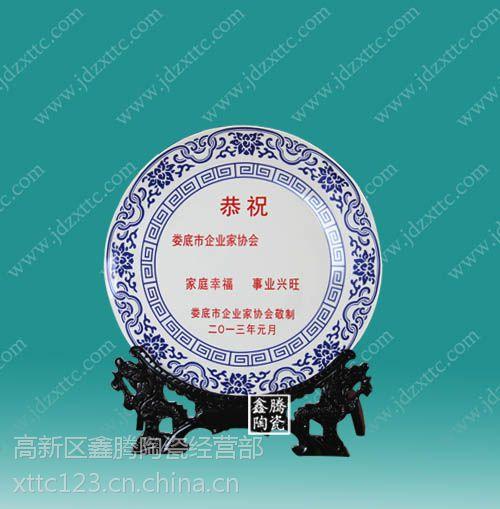 厂家直销瓷盘 鑫腾陶瓷纪念盘