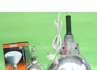 供应便携式UV紫外线灯/300W欧司朗UV灯/热光型UV紫外线灯