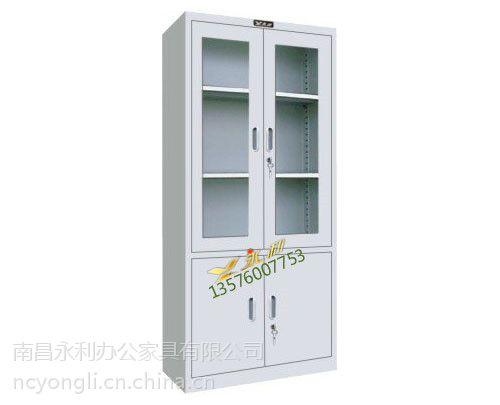 专门生产钢制文件柜、保险柜、铁皮柜、书柜、v书柜程序审查北京图纸图片
