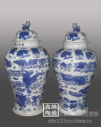 供应景德镇手工陶瓷大花瓶 摆件大花瓶