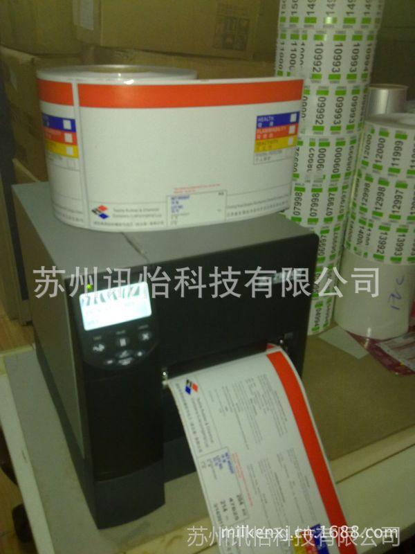 海伦市定制可切断无尘包装袋厂-PP标签彩印
