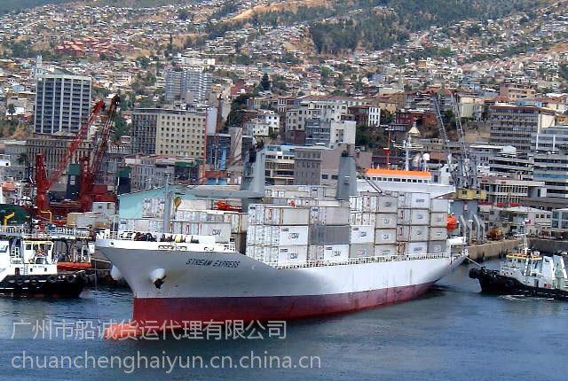 天津北京到广州的海运公司有哪些多少钱