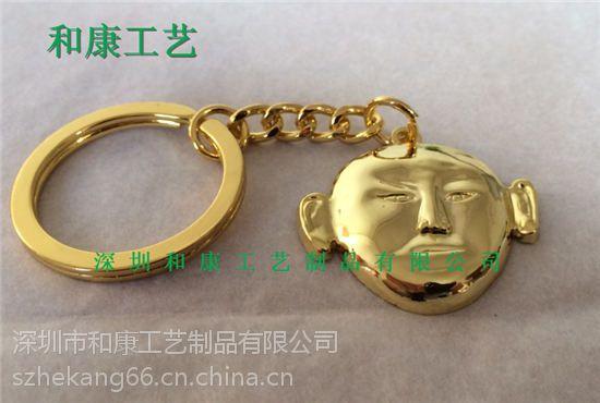 挂在锁匙扣上的锌合材料金宝马logo金属吊牌制作