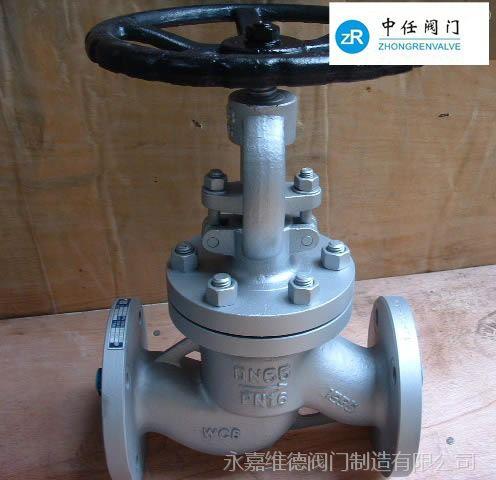 【维德  j941h电动铸钢法兰国标截止阀  优质产品】图片图片