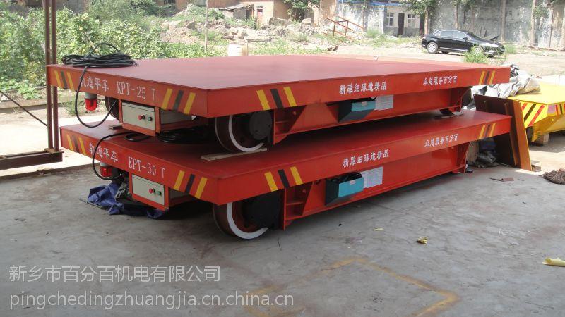 搬运车价格 吉林长春拖电缆线供电轨道平板车 百分百机电生产的地爬车多少钱