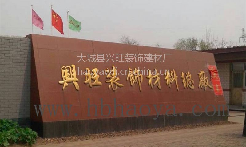 北京金属格栅天花吊顶 豪亚牌铝格栅吊顶通风透气,防火性能高