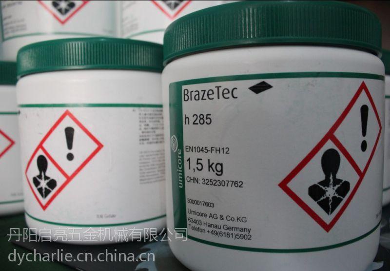 供应自动焊焊膏、德国H285焊膏、自动焊齿机专用焊膏、钎焊剂