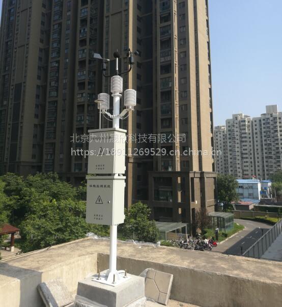 城市空气质量监测系统建设方案